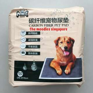 Cheapest. Free Next Day Delivery. 33cm x 45cm Charcoal Peepads. Removes Odour! Good Quality! Petbest brand