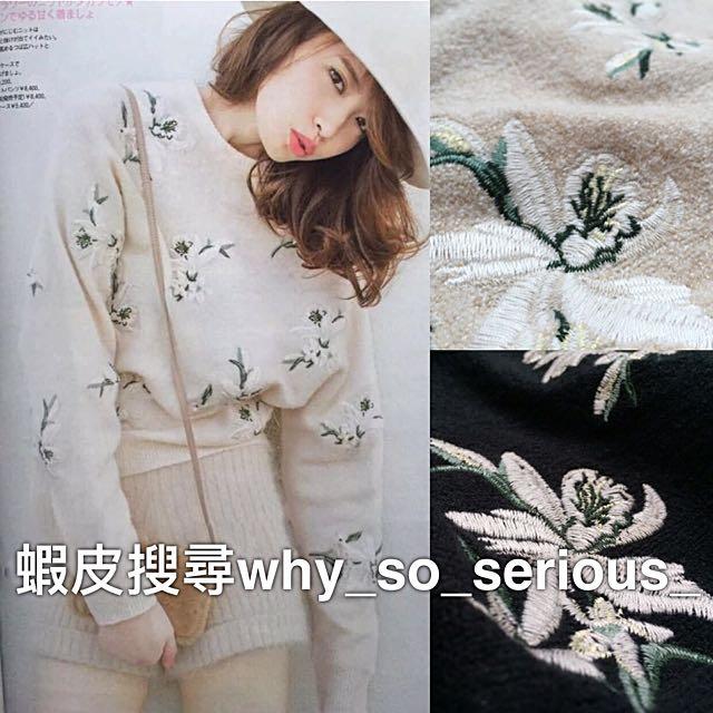 🚫預購🚫日本品牌vivi雜誌款刺繡花朵夢幻粉嫩色針織衫針織毛衣