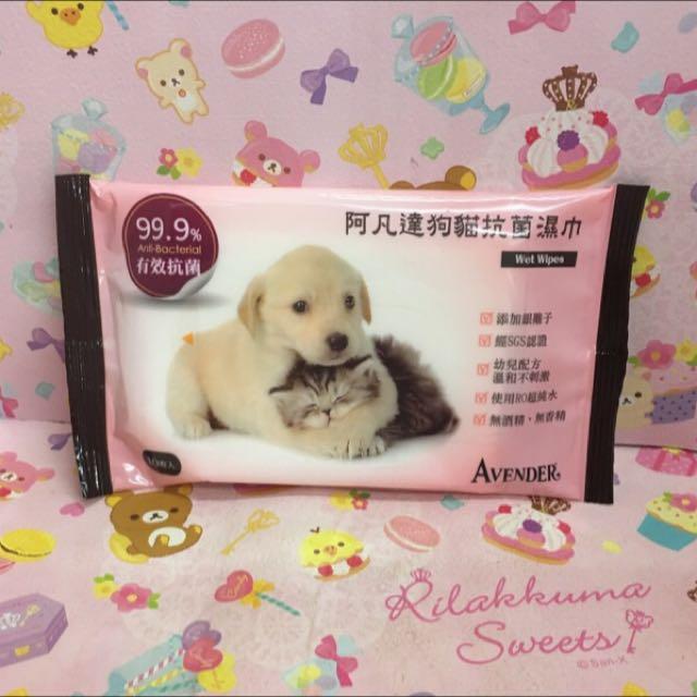 阿凡達貓狗抗菌濕巾