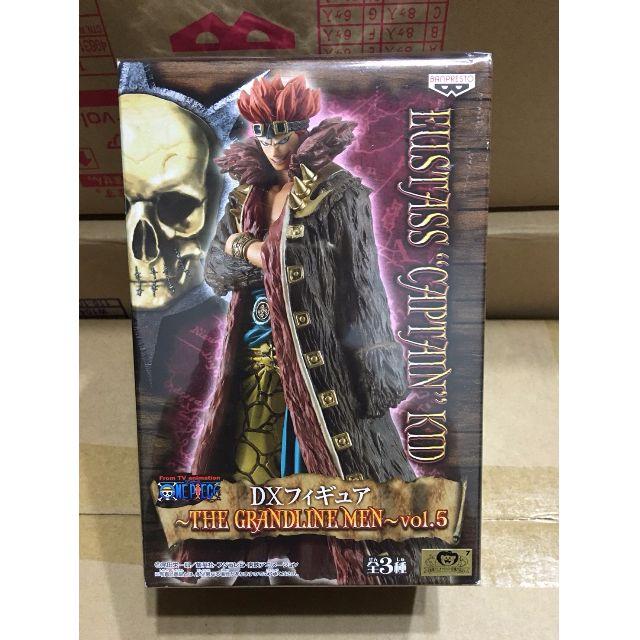 *海賊星*~海賊王 航海王 全新現貨 日版金證 景品 GrandlineMen DX Vol.5 尤斯塔斯 基德 超新星