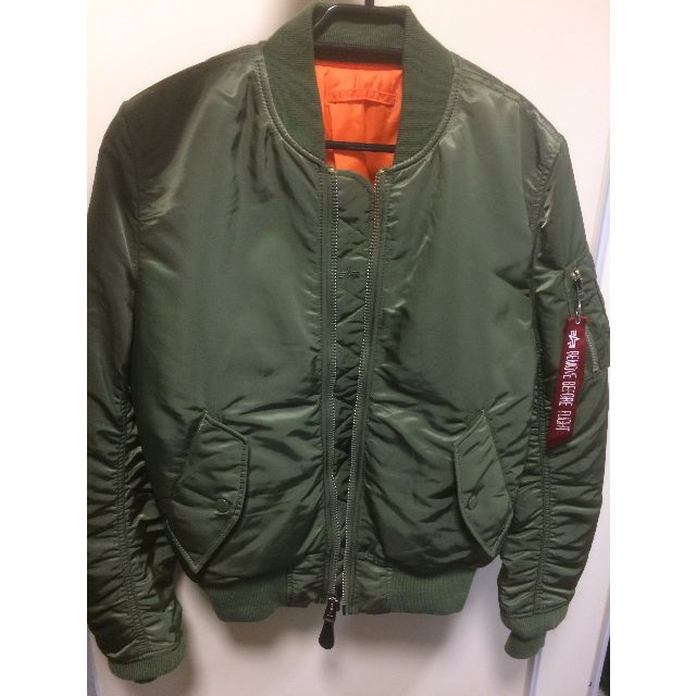 ALPHA INDUSTRIES Bomber jacket- MA-1 SLIM FIT FLIGHT JACKET XS