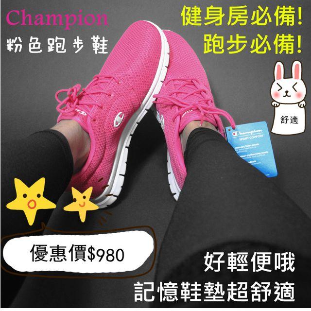 現貨免運CHAMPION RUNNER 粉色運動鞋 跑步鞋 輕便鞋