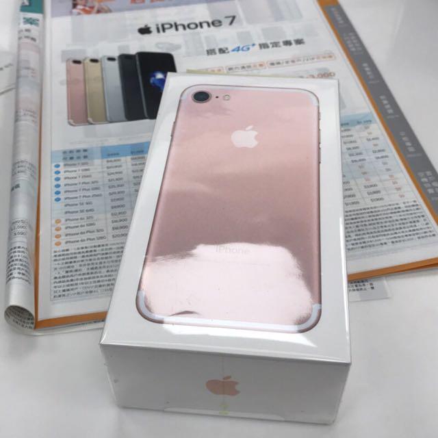 Iphone7-128G玫瑰金