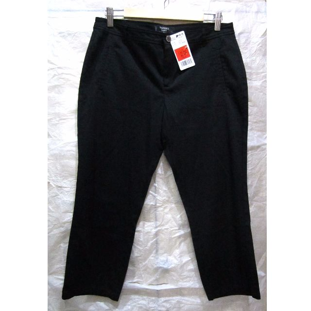 Mango Ladies Capris Black Pants - Brand New
