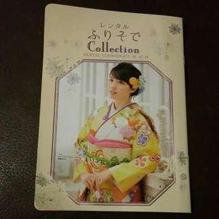 日本和服Collection Book