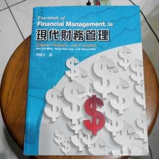現代財務管理 Essentials Of Finacial Management
