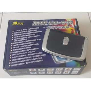 Besta Electronic Dictionary CD-616