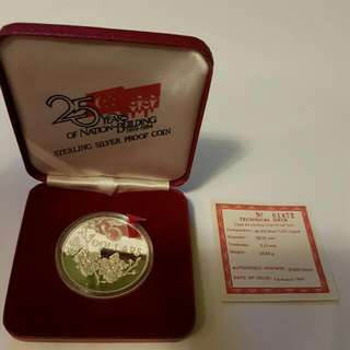 1984 Singapore 25 Years Nation Building Silver Proof Coin