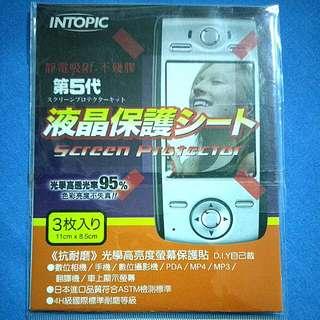 全國抗耐磨螢幕保護貼