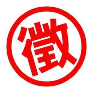 徵徵徵10月1日海洋公園哈囉喂(優越飛)1張
