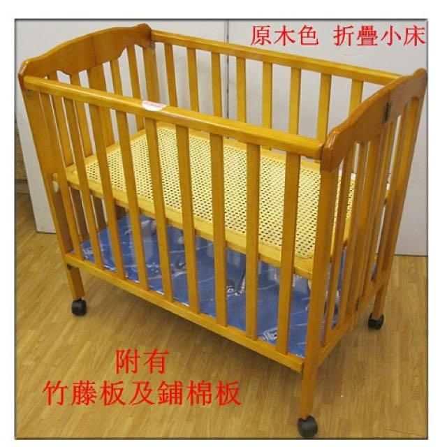 嬰兒小床 台灣製 二手 限自取 (商品在板橋)
