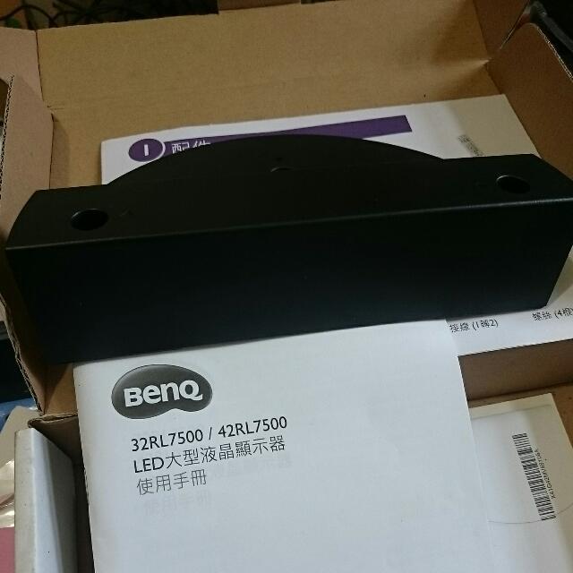 BENQ 42RL7500 LED 液晶電視底座