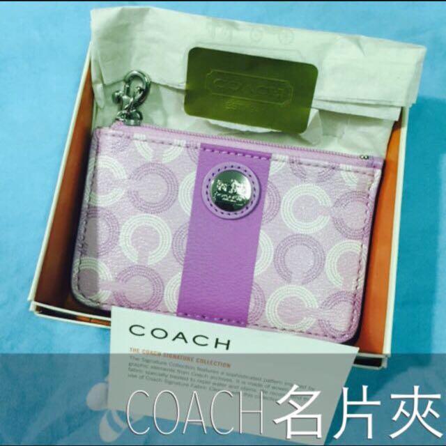 Coach鏈帶名片夾