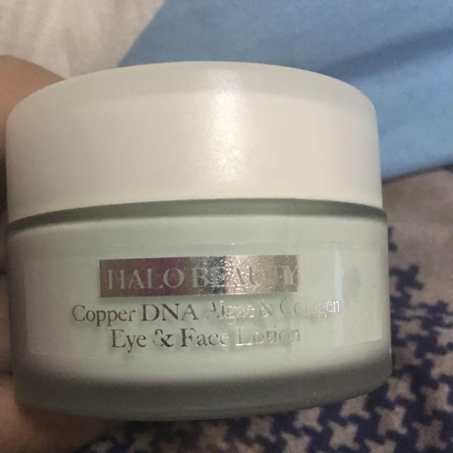 (待匯)HALO Beauty藍銅DNA保濕乳霜
