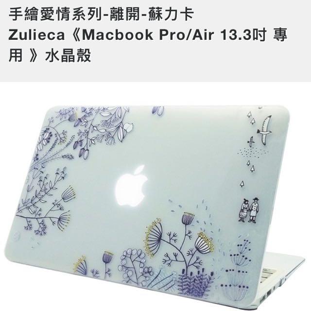 mac水晶殼-手繪愛情系列(mac保護殼)