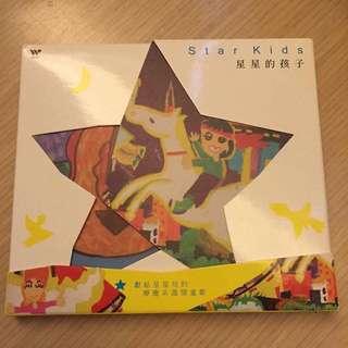 星星的孩子CD