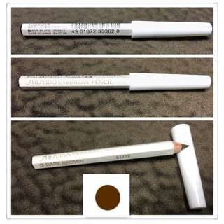 Shiseido Eyebrow Pencil (Dark Brown) compact size