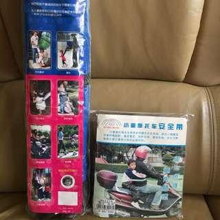 學步輔助帶和摩托車安全帶