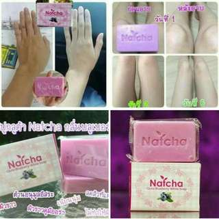 NATCHA BLUEBERRY White Soap Original