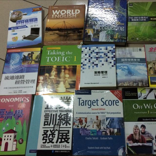 致理 行管系 企管系 用書 會計 英文 企業 多益