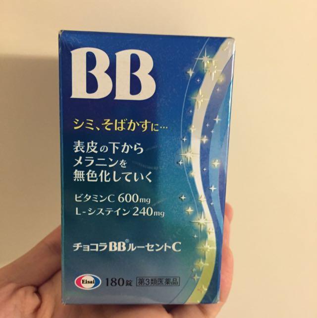 (降)BB Lucent C 、180錠