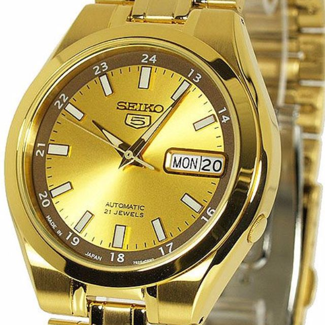 Brand New & Auntentic Seiko Stainless Steel Gold Plated Analog Style Watch for Men with 21 Jewels