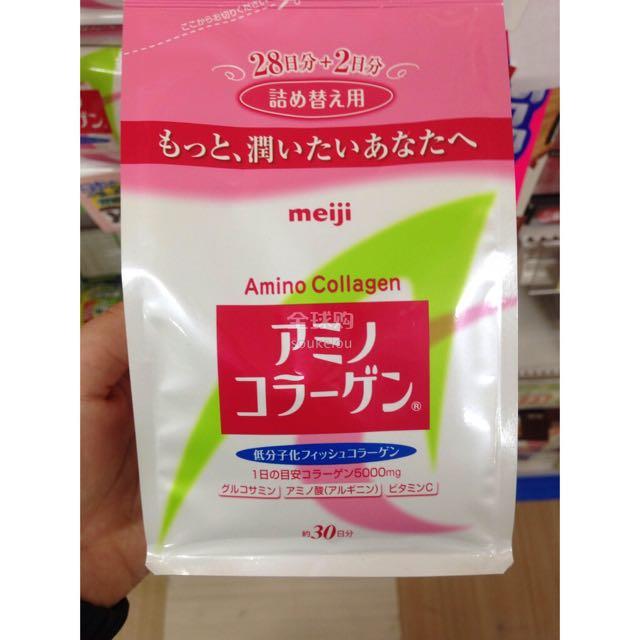明治MEIJI膠原蛋白粉 (10/8-10/10)日本連線代購