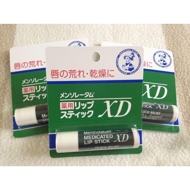 曼秀雷敦XD護唇膏 (5/24-5-29)日本連線代購