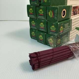 藏緣雅工藝店-來自 不丹 天然高級藏香- 納豆Nado藏香 臥香 供佛香-綠色盒