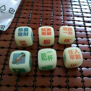 螢光遊戲甩子(國王遊戲,真心話,大冒險)