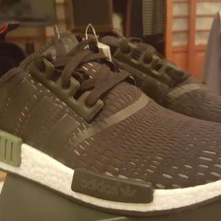 adidas nmd r1 base green