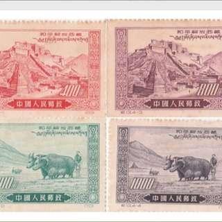 中國紀13 和平解放西藏郵票 4張一組