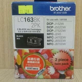 全新 Brother  黑色墨水 2個裝  (原廠香港行貨耗材均貼有橙色圓形標籤及鐳射防偽標籤)