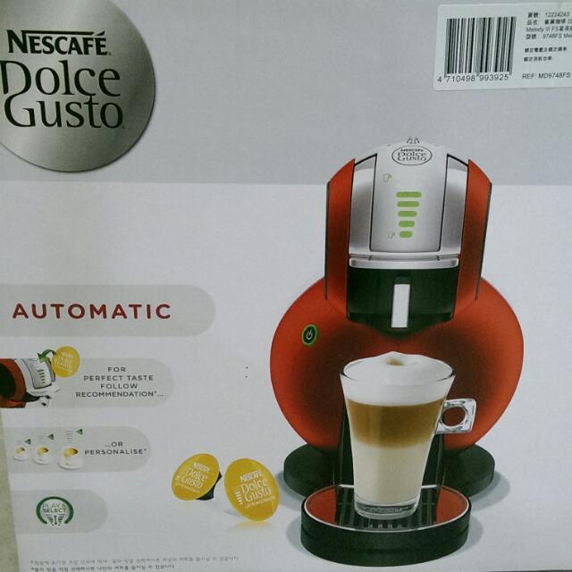 【雀巢】DOLCE GUSTO 膠囊咖啡機 NEW MELODY Ⅲ-星夜紅 MD9748FS