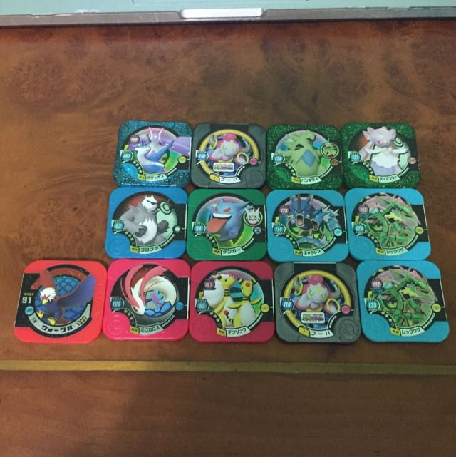 Pokemon Chips