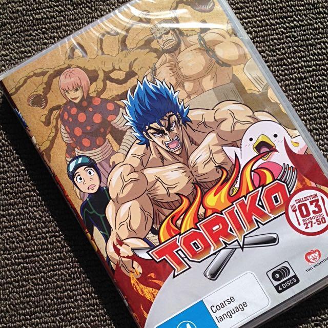Toriko Collection 3 Anime Set