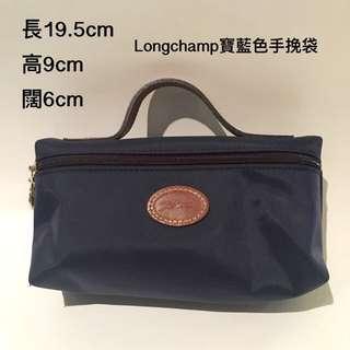 [二手正貨]Longchamp寶藍色手挽袋