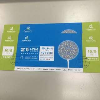 (降價)富邦 LPGA 台灣錦標賽 貴賓票*2