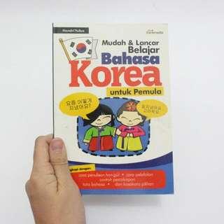 Belajar Korea - Basic