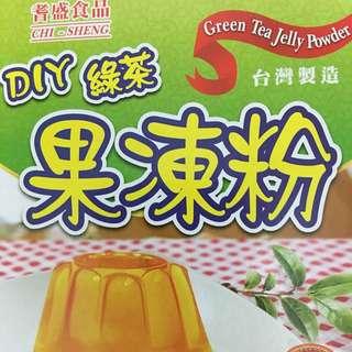 綠豆果凍粉*8