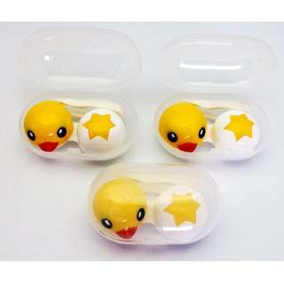 Mini Duck Case