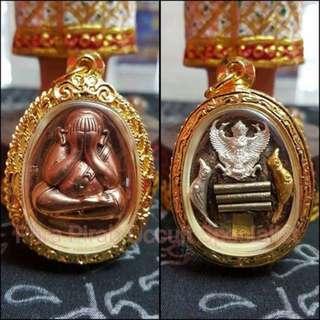 Phra Pidta Phrakrut Nur Thong Daeng 3 Takrut