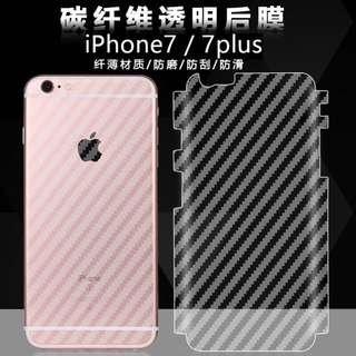 🚚 3D曲面 包邊 iPhone7 Plus  PET背膜保護貼