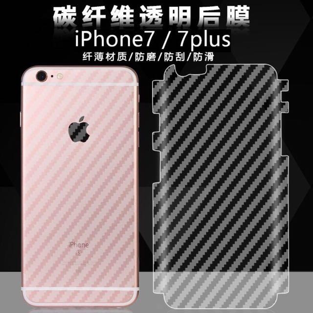 3D曲面 包邊 iPhone7 Plus  PET背膜保護貼