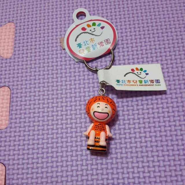 🎉(含運)🎉兒童新樂園鑰匙圈