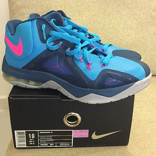 LeBron James Ambassador VII Basketball Shoes