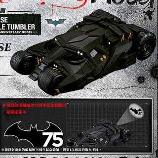 降價-萬代正版75週年限量量款蝙蝠車