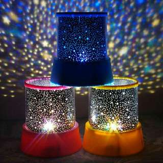 Sky Star Cosmos LED Projector Lamp