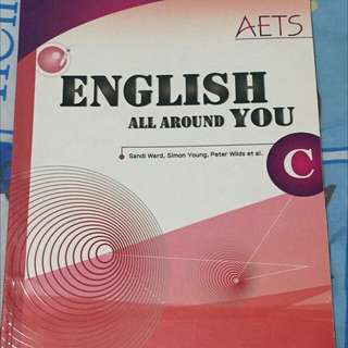 AETS ENGLISH ALL AROUND YOU