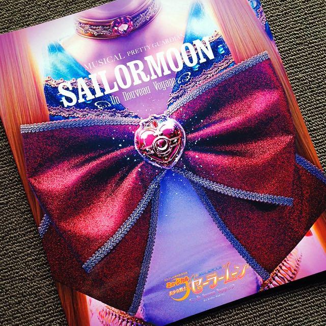 2015 Sailor Moon Musical Guidebook